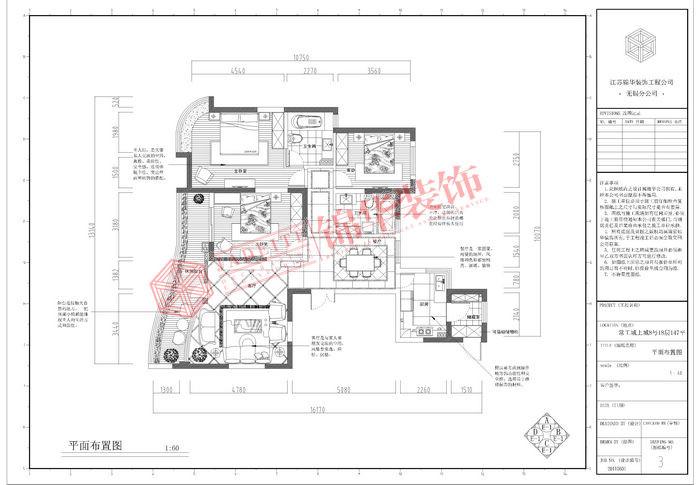 常工城尚城147平三室两厅两卫欧式风格效果图 装修-三室两厅-简欧