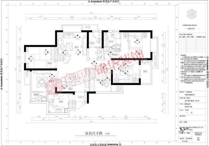 金太湖143平四房两厅两卫简欧风格实景图