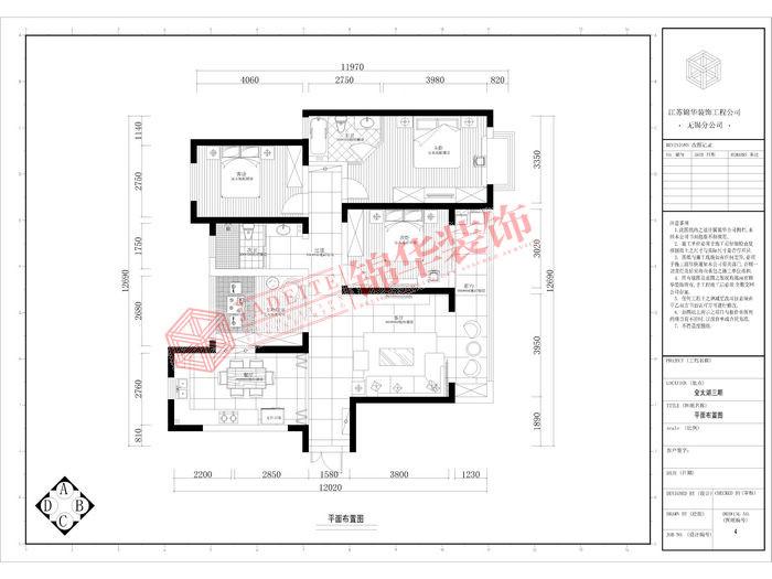 四室两厅装修实景图,65平小户型装修实景图,小户型装修实景