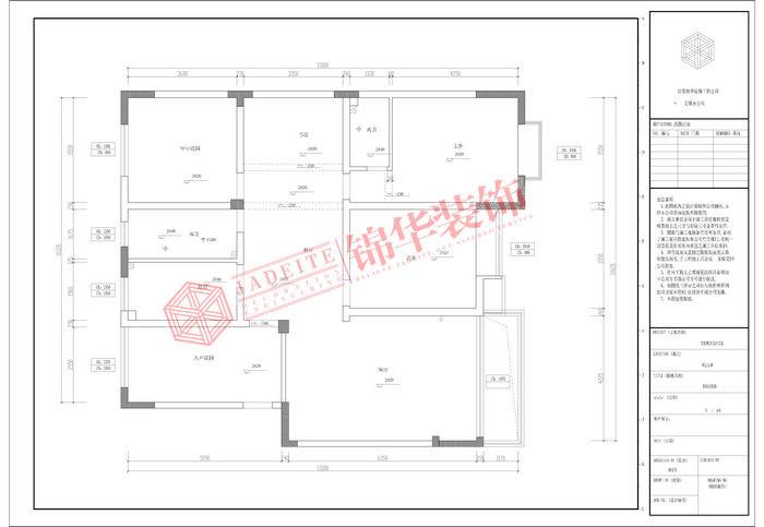 华夏泉绅欧式新古典风格实景图装修-三室两厅-新古典