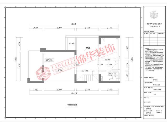 奥林匹克花园130平田园风格实景样板间装修-三室两厅-现代简约
