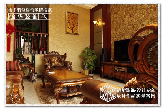 江海艺墅(通州)装修-三室两厅-美式田园