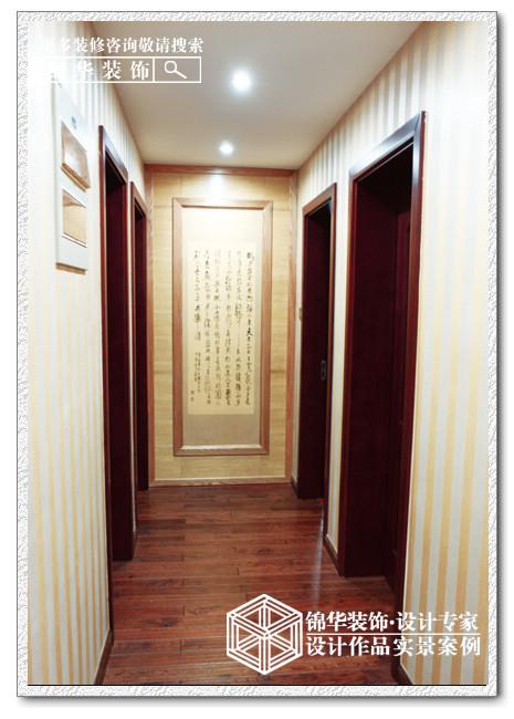 水榭花都装修-三室两厅-新中式