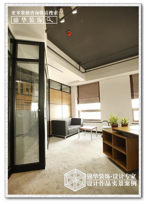 中南城商务区装修-小户型-现代简约