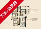 绿地紫峰公馆B户型115平米