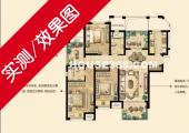绿地紫峰公馆F户型132平米
