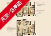 绿地紫峰公馆G户型88平米