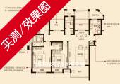 绿地紫峰公馆H户型143平米