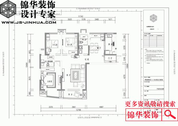 翠湖御景3-1-703装修-三室两厅-现代简约