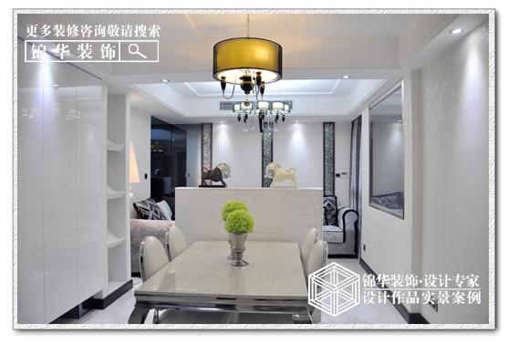 新古典  嘉御龙庭  两室一厅  85平米