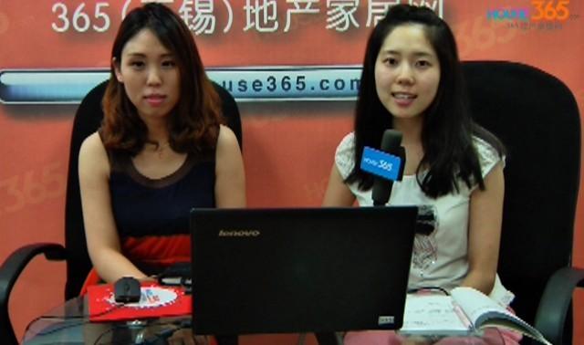 太湖国际社区聆湖140平视频户型解析