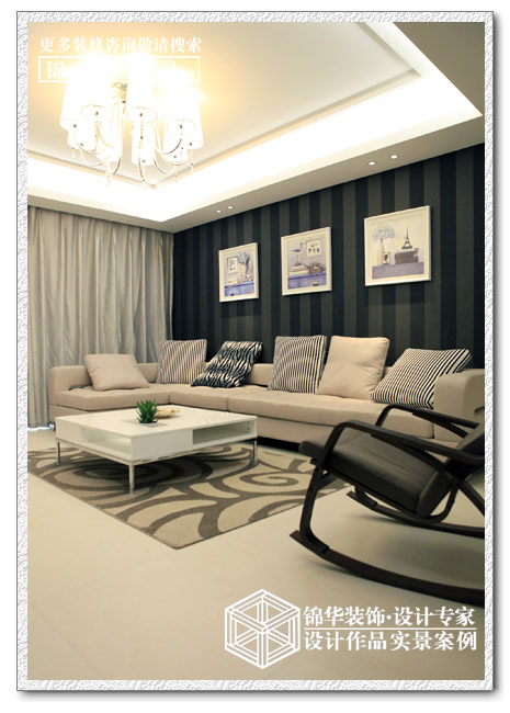 苏建阳光新城装修-三室一厅-现代简约