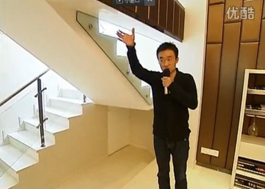 【城市名人府邸】视频样板房