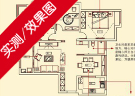 长江御园C户型128平米