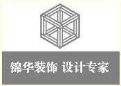 众鑫广场二期C型户型解析