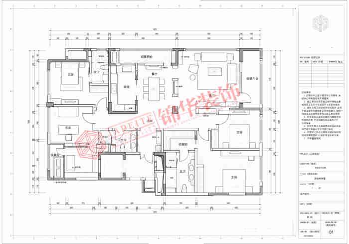 绿城玉兰花园220平美式风格效果图装修-跃层复式-美式田园