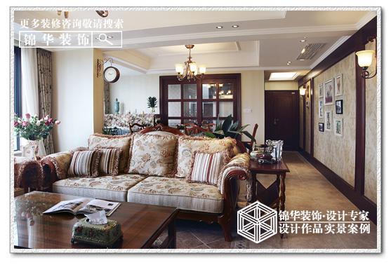 中南七星花园装修-三室两厅-美式田园