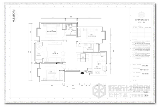书香华庭装修-三室两厅-简欧
