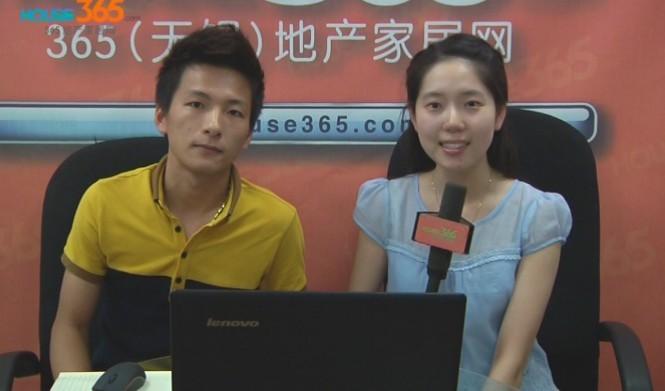 红豆人民路9号128平视频户型解析