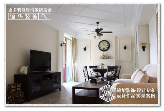 绿城玉兰公寓装修-小户型-美式田园