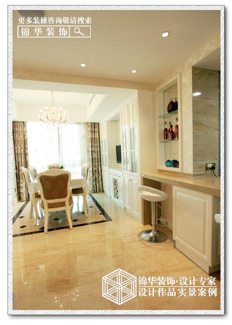 绿城玉兰公寓装修-三室两厅-简欧