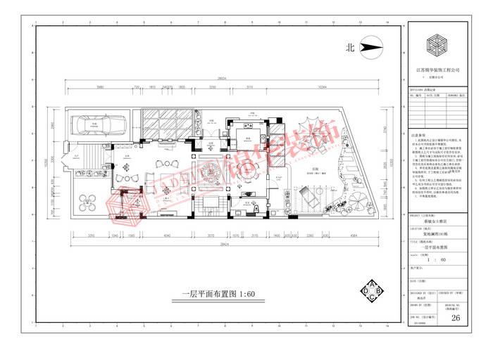 复地澜湾328平欧式新古典风格效果图装修-别墅-欧式古典