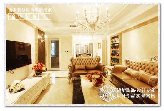绿城玉兰公寓装修-两室两厅-简欧