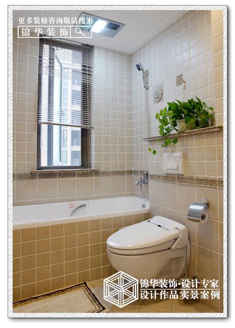 绿城玉兰公寓装修-三室两厅-美式田园