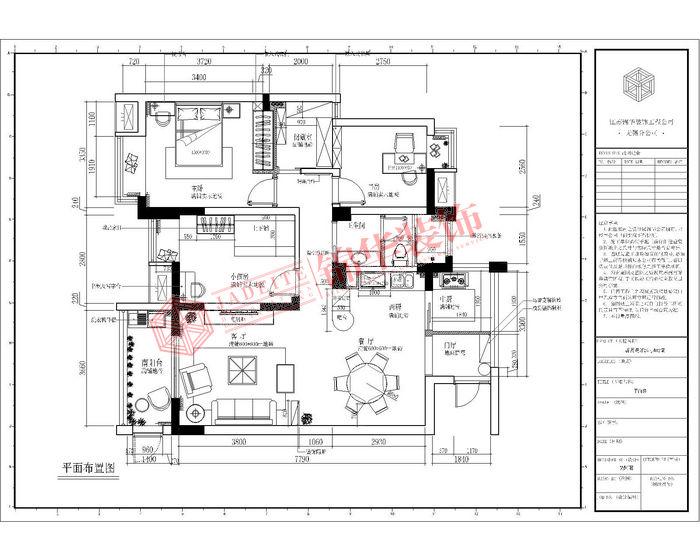 蔚蓝观邸128平现代简约风格效果图装修 三室两厅装修效果