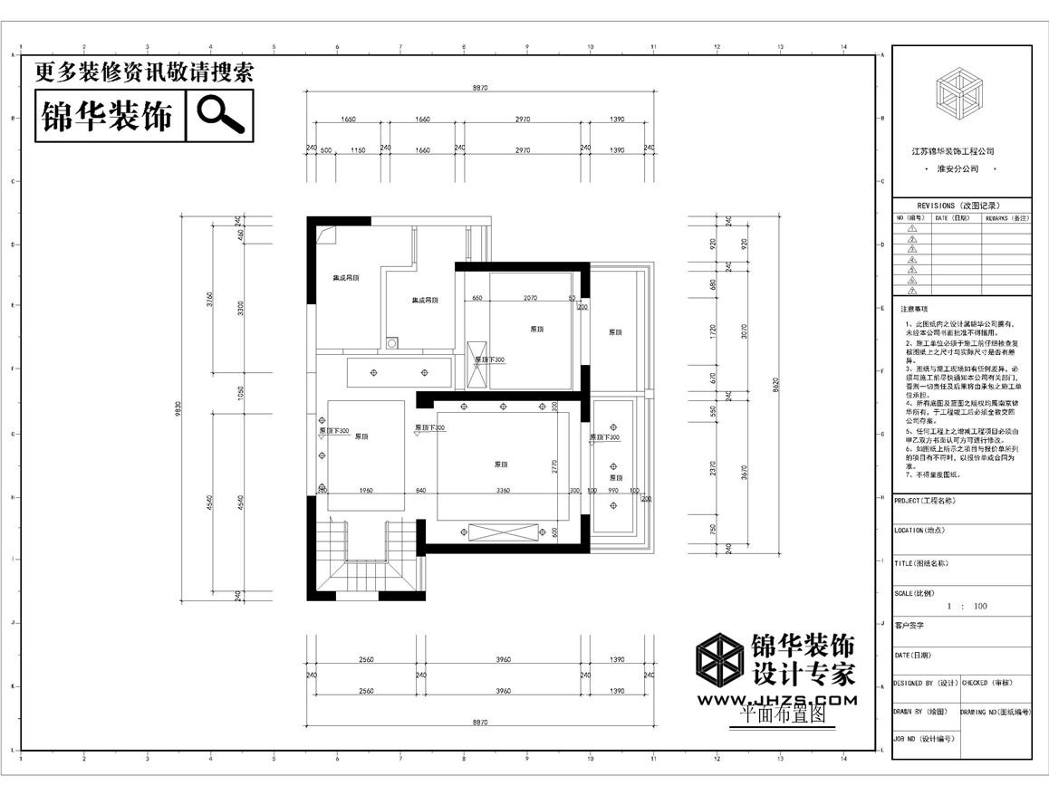 新中式-水韵天成-148㎡-跃层复式装修-跃层复式-新中式