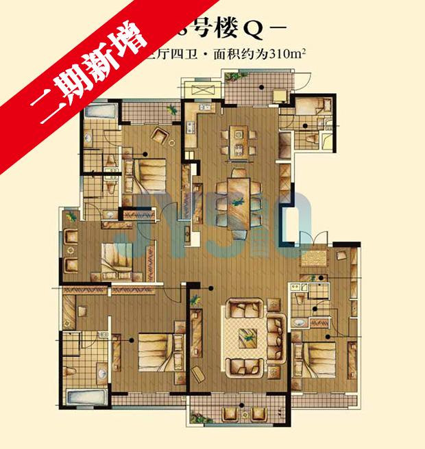 壹号公馆Q户型310平米