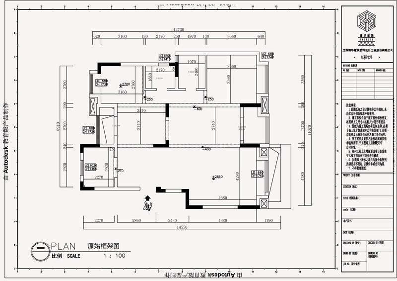 运河世家5楼洋房户型解析