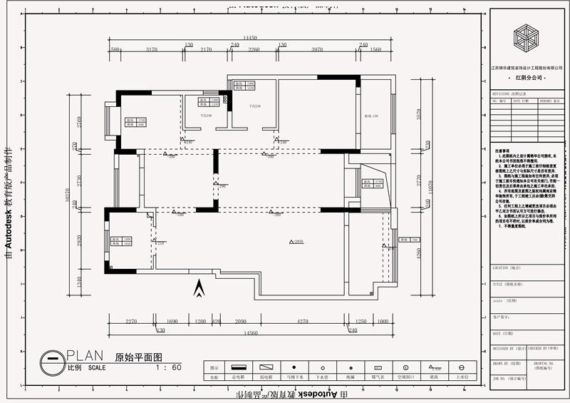 运河世家2楼洋房户型解析