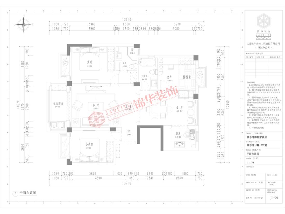 御水湾125平美式风格实景图装修-三室两厅-简美