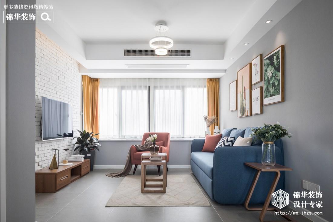 缤纷—90平现代北欧风格实景图装修-三室两厅-北欧