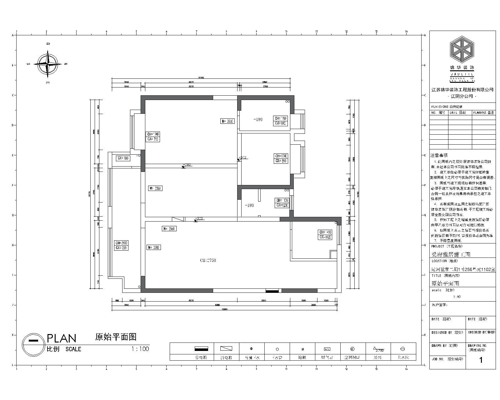 运河世家140平现代风格效果图装修-三室两厅-现代简约