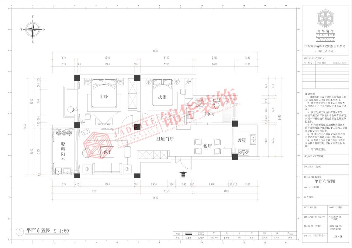 现代美式-靖江欣园公寓97平装修-两室一厅-美式田园