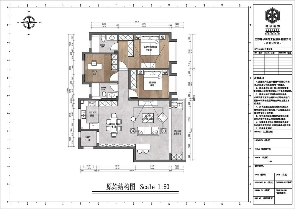 中梁壹号院130平洋房户型解析