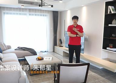 九龙仓碧玺128平现代简约风格全案整装实景样板间视频
