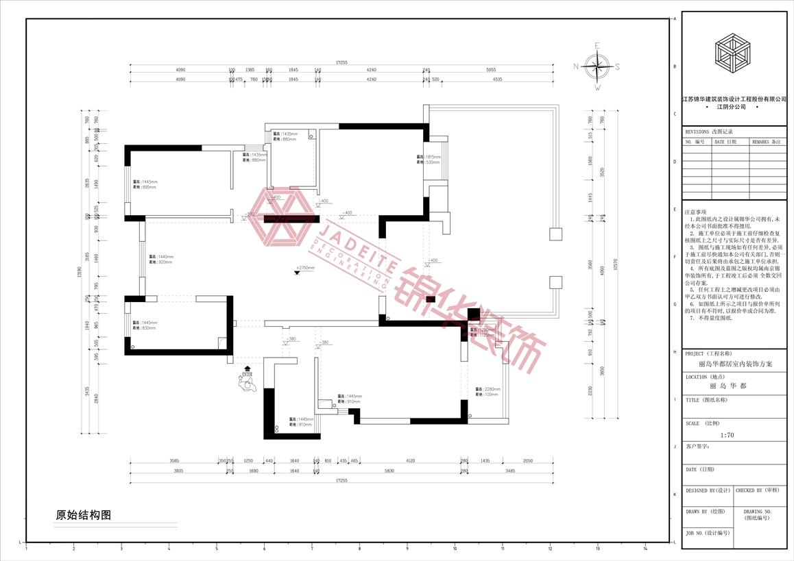 现代中式-丽岛华都-四室两厅-170平-户型图-装修效果图
