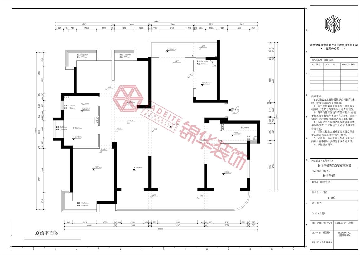 现代简约-杨子华都-四室两厅-230平-户型图-装修效果图