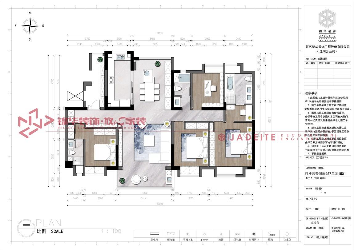 现代极简-碧桂园-四房两厅-180平-平面图-装修效果图