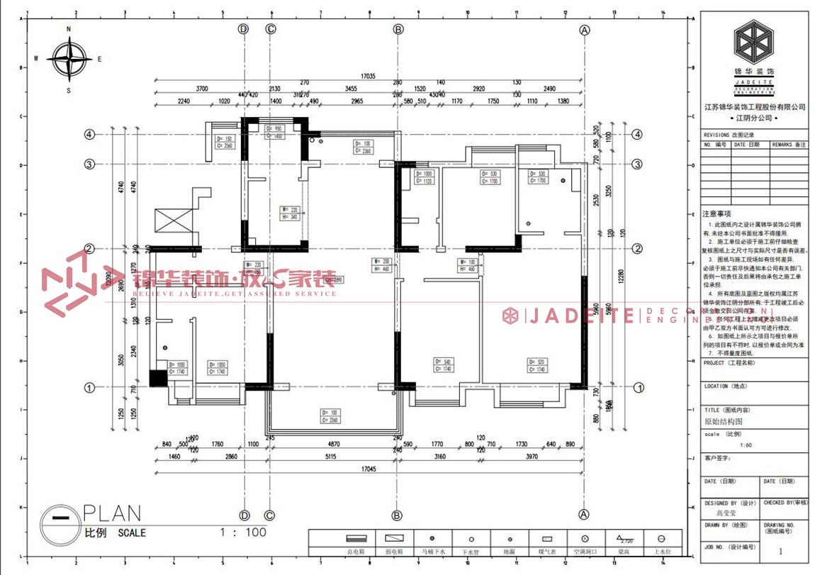 现代极简-碧桂园-四房两厅-180平-原始图-装修效果图