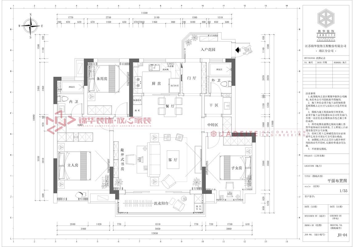 简美风格-中梁-三室两厅-130平-装修实景效果图