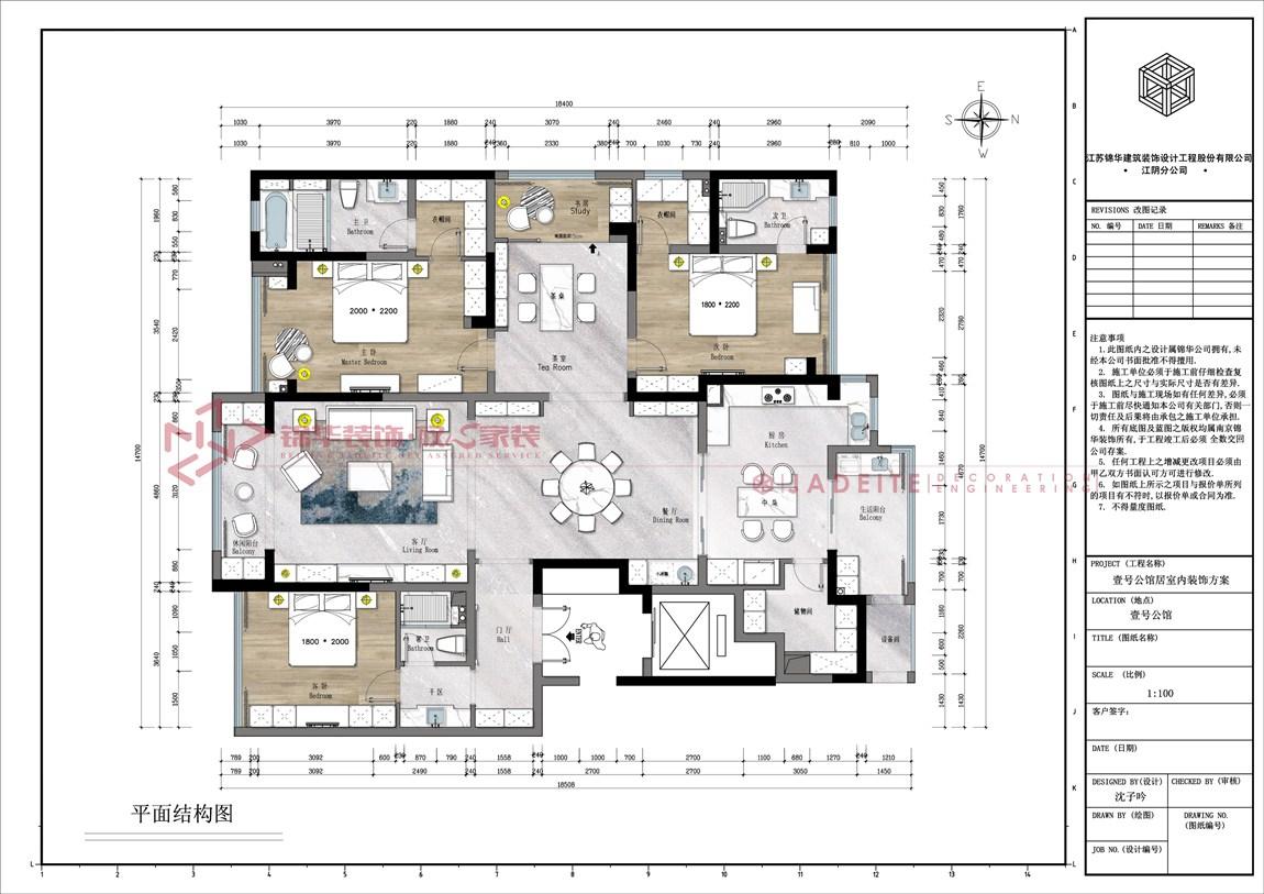 现代风格-壹号公馆-大户型-250平-装修实景效果图-户型图
