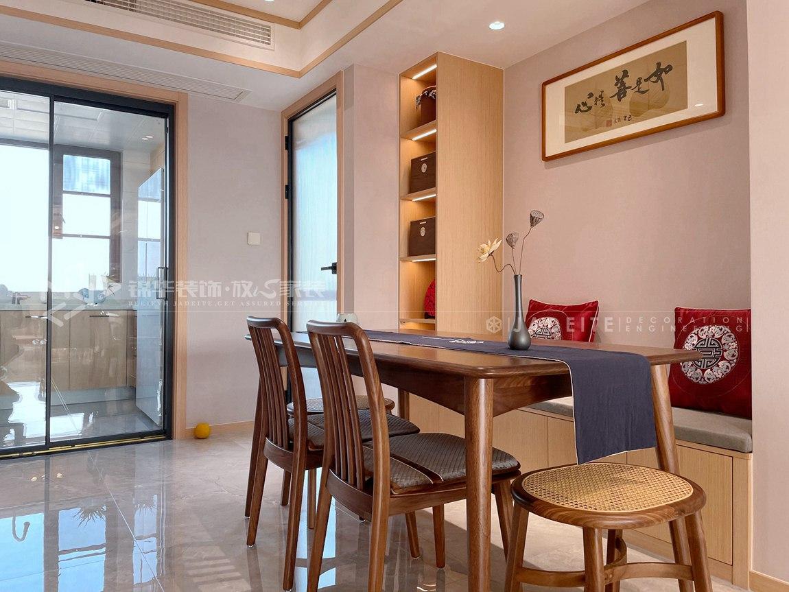 新中式风格-宏建国际-三室两厅-129平-装修实景效果图-餐厅