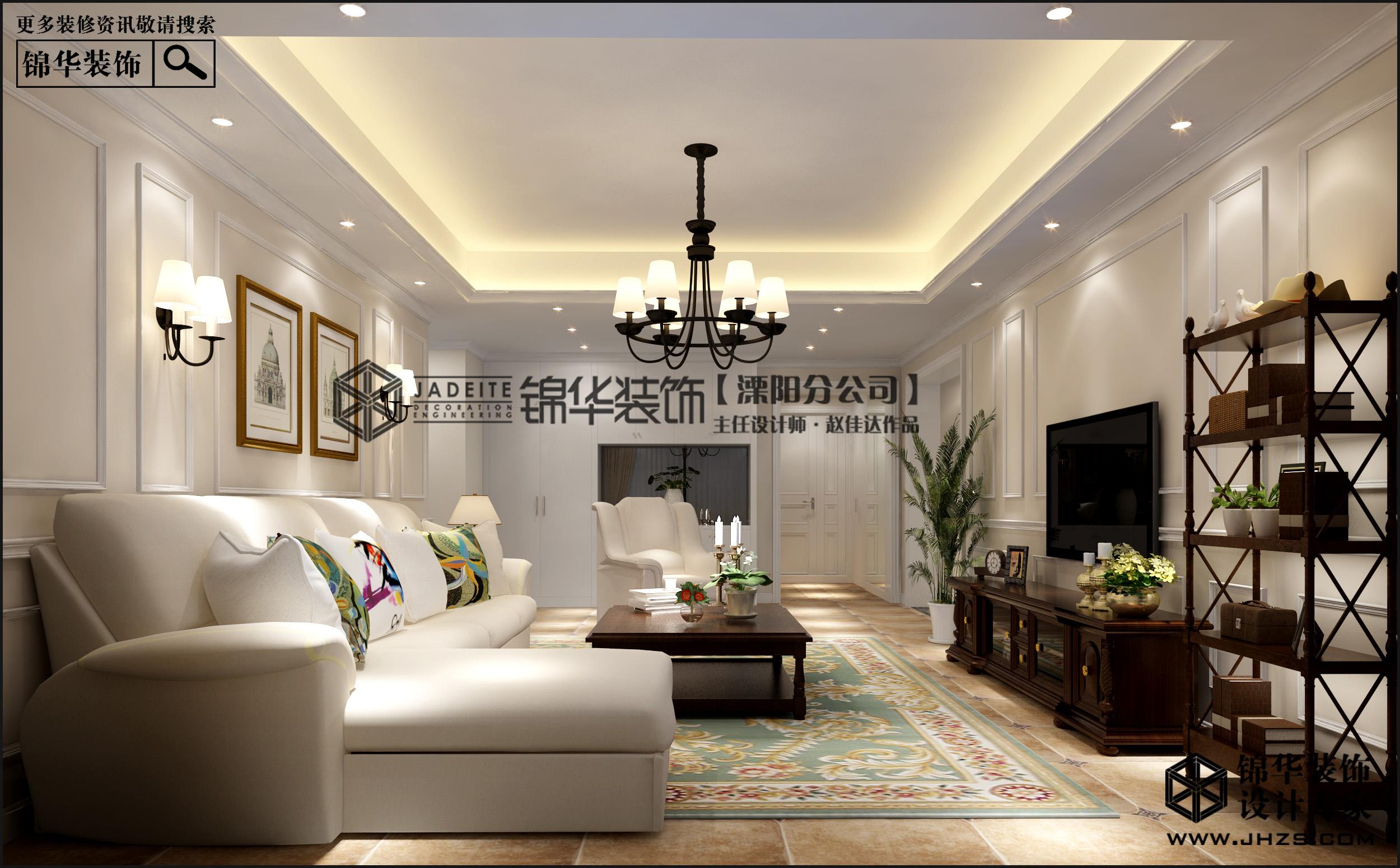 溧陽君悅豪庭142平美式鄉村風格裝修效果圖