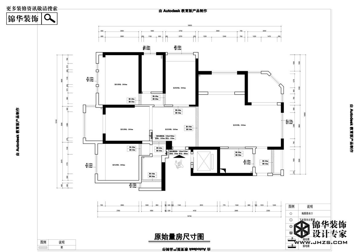 深业华府装修-四室两厅-现代简约