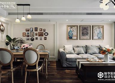 简美-林语春风-两室两厅-96平米
