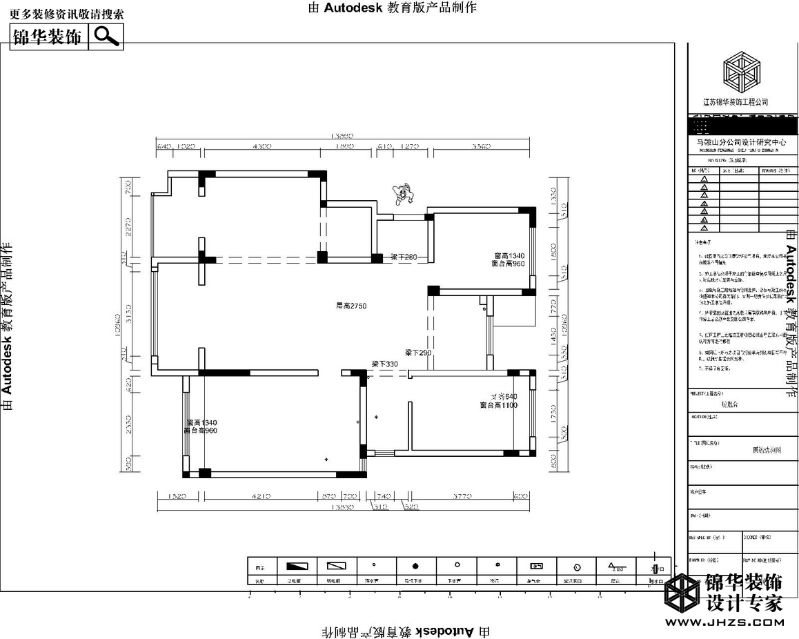 法式-龙胤台-四室两厅-144㎡装修-四室两厅-法式